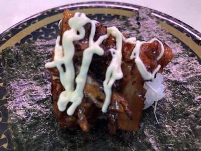 はま寿司のどぐろと九州うまいもん祭りてり焼きとろサーモンつつみ