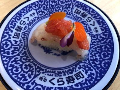 くら寿司桜鯛vsサーモンフェア祝の華海老