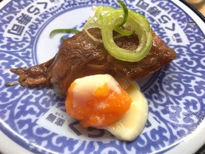 くら寿司肉vsとろフェア黒毛和牛カルビ(一貫)