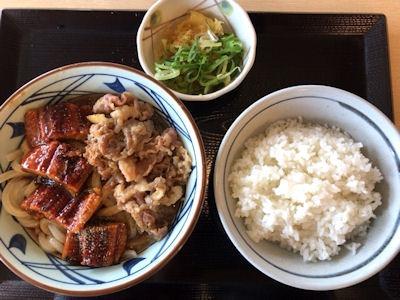丸亀製麺牛とうなぎのぶっかけうどんと天丼用白ごはん
