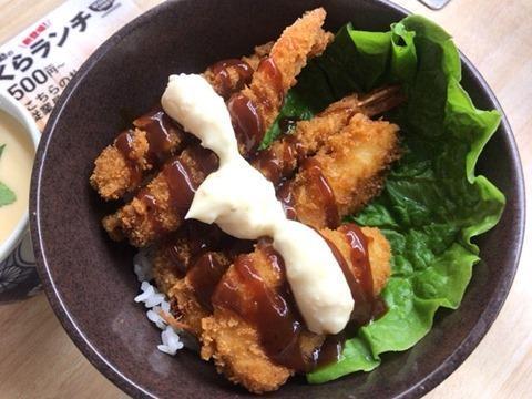 くら寿司くらランチミックスフライ丼
