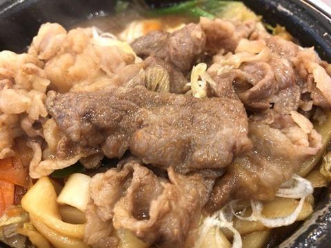 吉野家黒毛和牛すき鍋膳