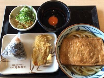 丸亀製麺満足セット