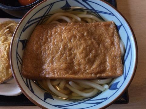 丸亀製麺きつねうどん