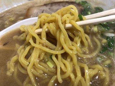 札幌ラーメン直伝屋札幌味噌ラーメン